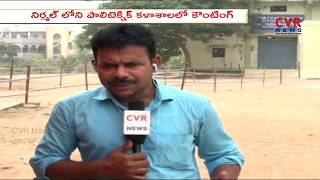 Vote Counting Centers in Dist | Telangana Assembly Elections 2018 | CVR News - CVRNEWSOFFICIAL