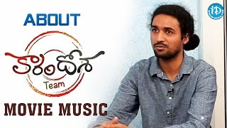 Trivikram About Karam Dosa Movie Music || Talking Movies With iDream - IDREAMMOVIES
