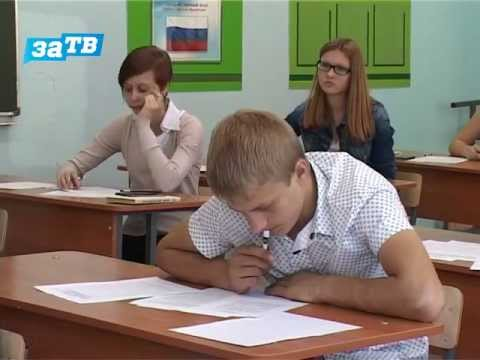 самых как хорошо сдать экзамен по русскомуязыку 9 классе размеру