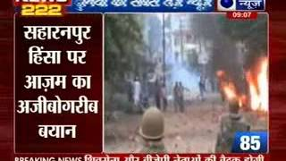 India News: 222 News in 22 minutes on 28th July 2014, 9:00 AM - ITVNEWSINDIA