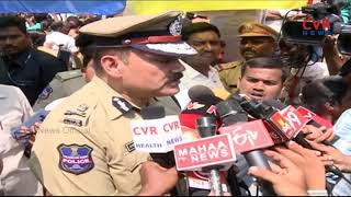 Tight Security In Khairatabad Ganesh Says Commissioner Anjani Kumar | Hyderbad | CVR NEWS - CVRNEWSOFFICIAL