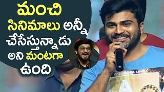 Sharwanand Super Funny Speech @ Keshava Movie Pre-Release Event | TFPC - TFPC