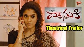 Vasuki Movie Theatrical Trailer   Mammootty, Nayanthara #Vasuki - TELUGUONE
