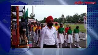 video : संगरूर में धूमधाम से मनाया गया स्वतंत्रता दिवस