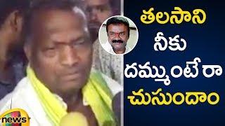 TDP Kuna Venkatesh Goud Gets Angry on Talasani Srinivas Yadav | Telangana Elections 2018 | MangoNews - MANGONEWS