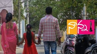 """NANNA"" - Award Winning Telugu Short Film - YOUTUBE"