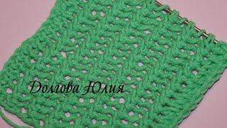 Вязание для начинающих.  Двухсторонний ажурный узор  \\  Knitting. Two-way openwork pattern