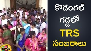 TRS Party Celebrations In Kodangal | Revanth Reddy | KTR | Telangana 2018 | Mango News - MANGONEWS