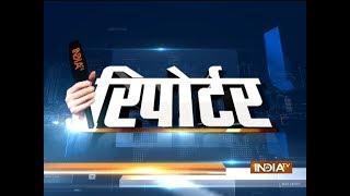 Reporter | 19th March, 2018 - INDIATV