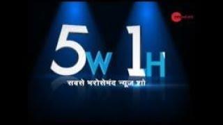 5W1H: Committee set up by Maharashtra govt to probe tigress' Avni killing - ZEENEWS