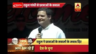 Rahul Gandhi doesn't know about NCC and it lead to severe trolling session - ABPNEWSTV