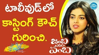 Siddhi Idnani About Casting Couch In Tollywood || Anchor Komali Tho Kaburulu - IDREAMMOVIES