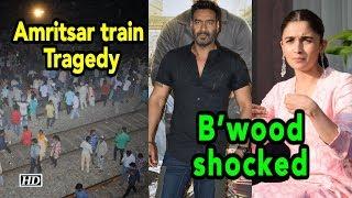 Amritsar train tragedy: B'wood shocked, express condolences - BOLLYWOODCOUNTRY