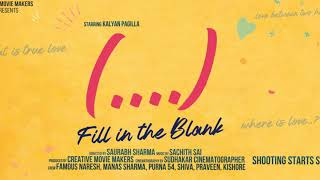 ( .... )FILL IN THE BLANK TELUGU SHORT FILM| MOTION POSTER - YOUTUBE