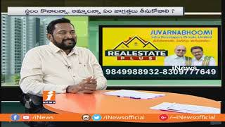 Suvarnabhoomi Vice President Bhaskar Goud Suggestions For Buying Property | Realestate Plus | iNews - INEWS