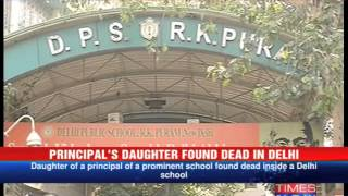 Principal's daughter found dead - TIMESNOWONLINE