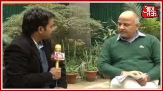 AAP के लाभ का पथ विवाद से 20 सदस्यों की योग्यता रद्द होने पर Manish Sisodia की Exclusive इंटरव्यू - AAJTAKTV
