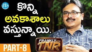 Lyricist Chaitanya Prasad  Interview - Part #8 || Frankly With TNR ||  Talking Movies With iDream - IDREAMMOVIES