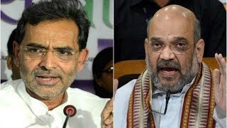 Upendra Kushwaha to meet Amit Shah to discuss NDA seat sharing after CEC meeting - NEWSXLIVE