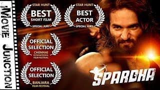 SPARDHA - Latest Telugu Short Film 2018 || Directed by Niroop Kumar || iMovie Junction - YOUTUBE