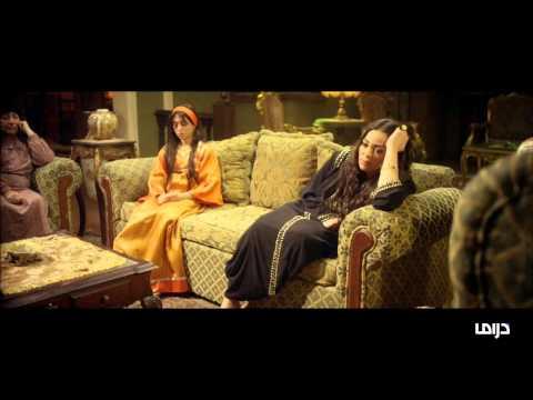 MBC Drama - القاصرات - الحلقة 1