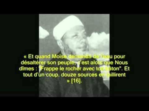 Islam : La Clef Du Paradis Est... [Cheikh Kishk]