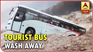 Manali: Scary visuals of flood in Himachal Pradesh; bus washed away - ABPNEWSTV