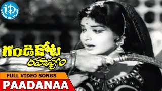 Gandikota Rahasyam Movie Songs - Paadanaa Video Song || NTR, Jayalalitha || TV Raju - IDREAMMOVIES