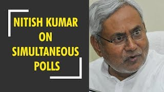 5W1H: 'One Nation One election' is good idea but not possible now, says Nitish Kumar - ZEENEWS