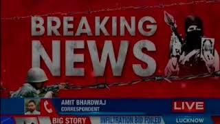 BSF shot one Pakistani smuggler and recovered 10 Kg heroin in Ferozepur sector & many more - NEWSXLIVE
