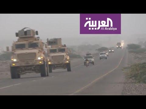 عملية جديدة للتحالف والجيش اليمني للسيطرة على ما تبقى من الحديدة