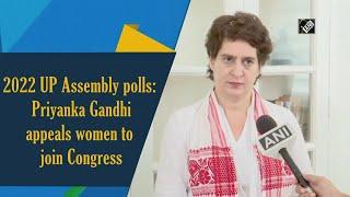 Video - दिल्ली - Priyanka Gandhi ने महिलाओं से की Congress में शामिल होने की Appeal