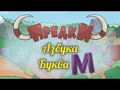развивающий мультфильм смотреть:
