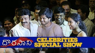 Tollywood Celebrities About Dorasaani Movie | Dorasaani Celebrities Show - TFPC