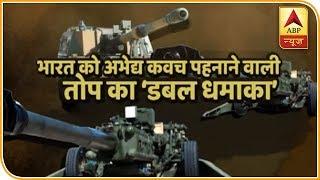 Indian Army's New Teeth 'K9 Vajra' & 'M777 Howitzers' | Ghanti Bajao | ABP News - ABPNEWSTV