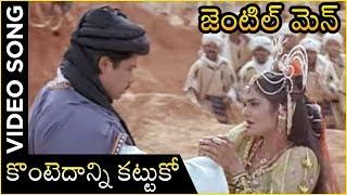 Gentleman Movie | Kontegadni Kattuko | Arjun | Madhubala | A.R. Rahman - RAJSHRITELUGU