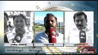 """Ungal Thoguthi Ungal Pradhinithi 02-09-2015 """"Vedasandur"""" – Puthiya Thalaimurai TV Show"""