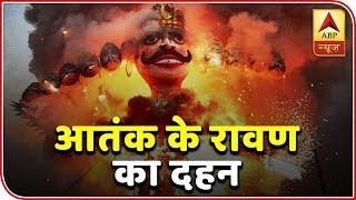 Ravan Dehan LIVE | PM Narendra Modi, President Kovind at Ramlila Maidan, Delhi - ABPNEWSTV