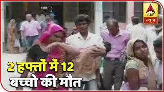 Twarit Mukhya: 12 children die due to Diphtheria within two weeks in Delhi's Valmiki hospital - ABPNEWSTV