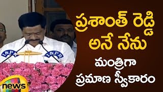 Vemula Prashanth Reddy Takes Oath As Telangana Cabinet Minister | KCR Cabinet Ministers 2019 - MANGONEWS
