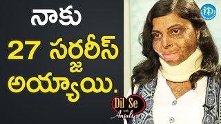 నాకు 27 సర్జరీస్ అయ్యాయి - Neehaari Mandali || Dil Se With Anjali - IDREAMMOVIES