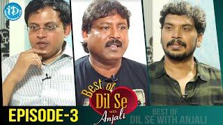 Best of Dil Se With Anjali | Babu Gogineni | Prabhas Srinu | Aravind | Episode 3 | iDream Movies - IDREAMMOVIES