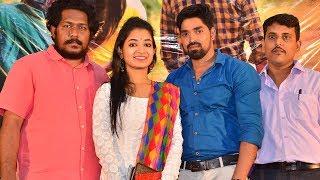 Ippatlo Ramudila Seethala Evaruntarandi Babu Movie Press Meet | TFPC - TFPC