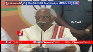 BJP Bandaru Dattatreya Lashes Out at KCR over Cabinet Expansion | iNews - INEWS