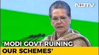 """Dramebazi"": Sonia Gandhi's Scathing Attack On PM Modi At Congress Event - NDTV"