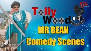 టాలీవుడ్ MR BEAN  సుధాకర్ కామెడీ సీన్స్ బ్యాక్ టు బ్యాక్ | Telugu Comedy Videos | TeluguOne - TELUGUONE