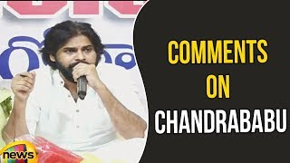 Pawan Kalyan Controversial Comments on Chandrababu Naidu in Dwakra Meeting | Jana Sena Porata Yatra - MANGONEWS