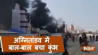 Cylinder Blast Causes Fire At Kumbh Mela In Prayagraj; No Injuries Reported - INDIATV