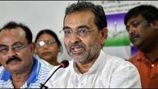 केंद्रीय मंत्री उपेंद्र कुशवाह का मंत्री पद से इस्तीफ़ा - ITVNEWSINDIA