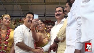 Anbumani Ramadoss Daughter Marriage | Karunanidhi | Stalin | Vaiko